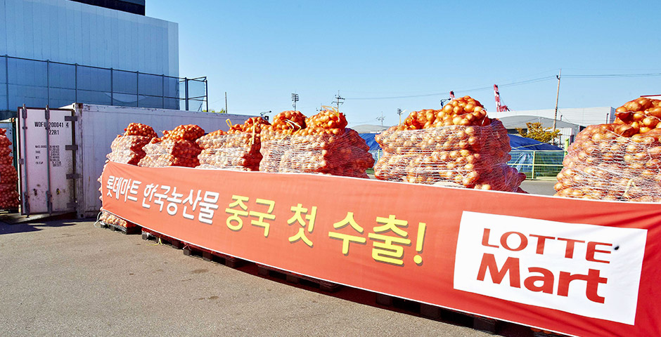 LOTTE Mart uses its overseas sites to promote the outstanding quality of Korean agricultural products
